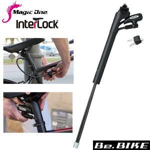 Magic one MG-IB25-4-K インターロック25.4 ブラック 自転車 鍵 bebike