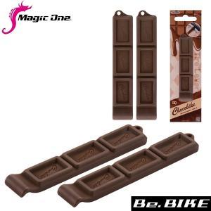 Magic one(マジックワン) チョコバイクタイヤレバー 自転車 タイヤレバー パンク修理|bebike