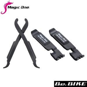 マジックワン (Magic one) MAGIC LEVER TOOL(マジックレバーツール) 自転車 ミッシングリンク用リムーバーとタイヤレバー bebike