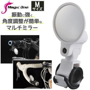 Magic One(マジックワン) マルチミラー [Mサイズ/ホワイト] 自転車 補助ミラー|bebike