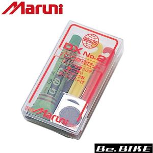 maruni No.2 DX 修理セット(3個) ケミカル|bebike