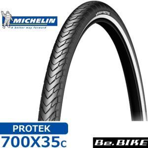 Michelin(ミシュラン) PROTEK ブラック 700X35C FR 自転車 タイヤ 国内正規品