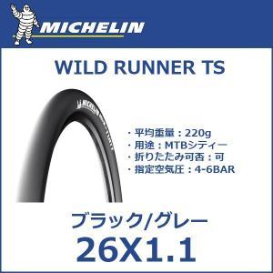 Michelin(ミシュラン) WILD RUNNER TS...