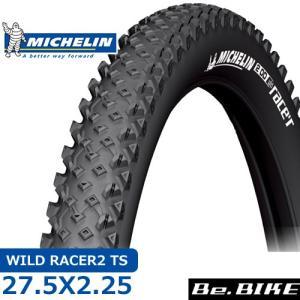 Michelin(ミシュラン) WILD RACER2 TS ブラック 27.5X2.25 自転車 タイヤ 国内正規品