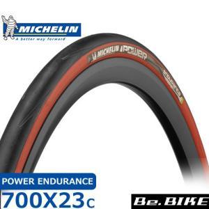 Michelin(ミシュラン) POWER ENDURANCE レッド 700X23C 自転車 タイヤ
