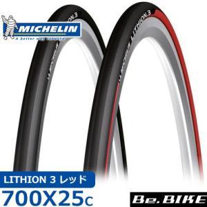 Michelin(ミシュラン) LITHION(リチオン) ...