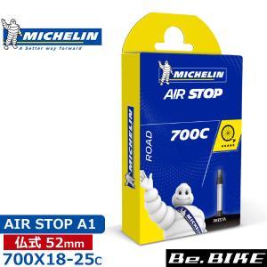 (MICHELIN ミシュラン) エア ストップ A1 700X18-25C 仏式 52mm  国内正規品|bebike