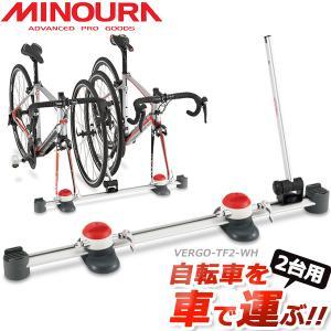 ミノウラ バーゴTF2 2台用 ホイールホルダー付属 VERGO-TF2-WH  自転車 車載 用品...