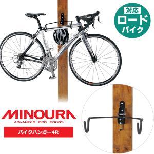 MINOURA(ミノウラ) バイクハンガー 4...の関連商品2