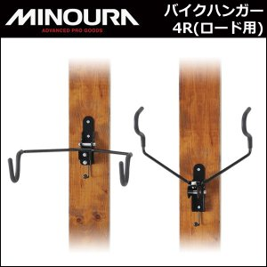 MINOURA(ミノウラ) バイクハンガー 4...の詳細画像1