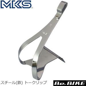 三ヶ島ペダル(MKS)  スチール(鉄) トークリップ M (NJS) 自転車 トークリップ|bebike