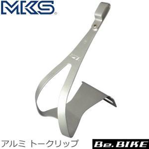三ヶ島ペダル(MKS)  アルミ トークリップ M (NJS) 自転車 トークリップ|bebike