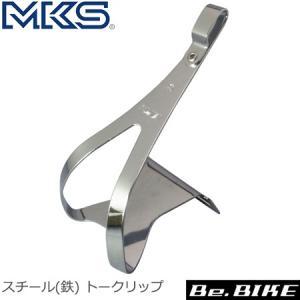 三ヶ島ペダル(MKS)  スチール(鉄) トークリップ(ディープ) M 自転車 トークリップ|bebike