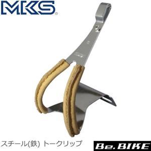 三ヶ島ペダル(MKS)  スチール(鉄) トークリップ(皮付) L 自転車 トークリップ|bebike