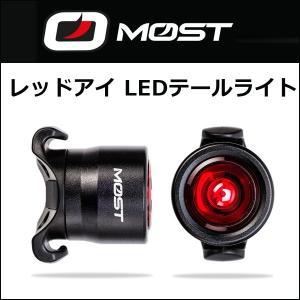 MOST レッドアイ LEDテールライト (IDSTCG21...