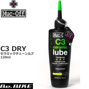 Muc-off (マックオフ) C3 DRY セラミックチェーンルブ 120ml 自転車 メンテナンス|bebike