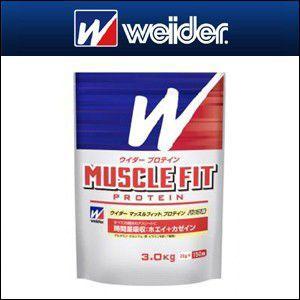 ウイダー マッスルフィットプロテイン バニラ味 3kg|bebike