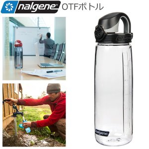 nalgene(ナルゲン) OTFボトル クリアブラック 自転車/スポーツ ボトル   ワンタッチで...