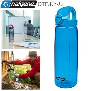 nalgene(ナルゲン) OTFボトル グレイシャルブルー  自転車/スポーツ ボトル