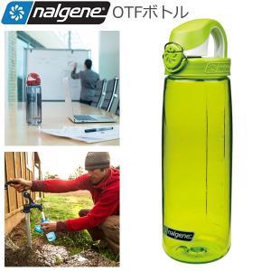nalgene(ナルゲン) OTFボトル スプリンググリーン  自転車/スポーツ ボトル