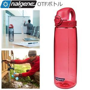 nalgene(ナルゲン) OTFボトル ビートレッド  自転車/スポーツ ボトル