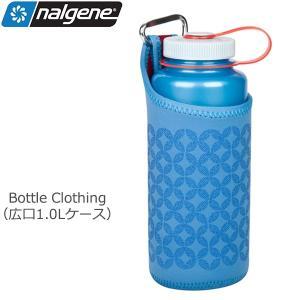 nalgene ボトルクロッシング ブルー ボトル(ケージ含)