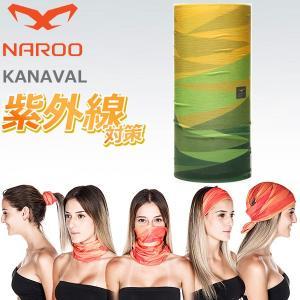 NAROO MASK (ナルーマスク) KANAVAL OPTION11 スポーツ マスク|bebike