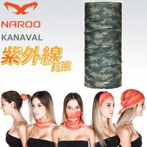 NAROO MASK (ナルーマスク) KANAVAL OPTION4 スポーツ マスク|bebike