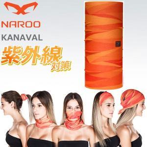 NAROO MASK (ナルーマスク) KANAVAL OPTION5 スポーツ マスク|bebike