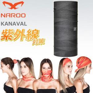 NAROO MASK (ナルーマスク) KANAVAL OPTION8 スポーツ マスク|bebike
