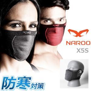 NAROO MASK (ナルーマスク) X5s ブラック スポーツ マスク|bebike