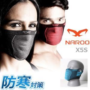 NAROO MASK (ナルーマスク) X5s ブラック/ブルー スポーツ マスク|bebike