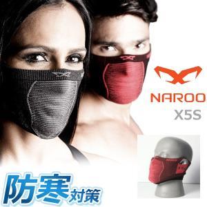 NAROO MASK (ナルーマスク) X5s ブラック/レッド スポーツ マスク|bebike