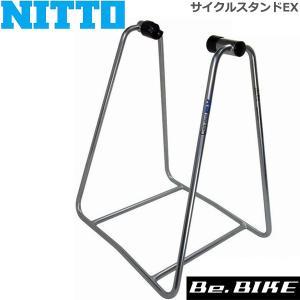 NITTO(日東) サイクルスタンドEX  自転車 スタンド(メンテ/ディスプレイ)|bebike