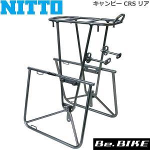NITTO(日東) キャンピー CRS リア (26インチ/ランドナー)  自転車 かご/荷台(オプション)|bebike