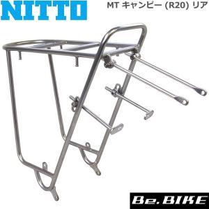 NITTO(日東) MT キャンピー (R20) リア 自転車 かご/荷台|bebike
