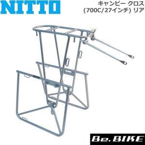 NITTO(日東) キャンピー クロス (700C/27インチ) リア 自転車 かご/荷台(オプション)|bebike
