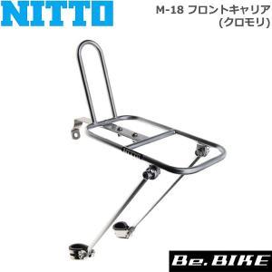 NITTO(日東) M-18 フロントキャリア (クロモリ) シルバー 自転車 かご/荷台|bebike