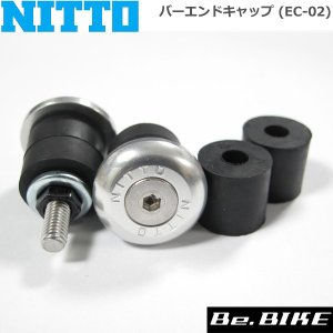 NITTO(日東) バーエンドキャップ (EC-02) シルバー (22.2mm/17.0mm-15...