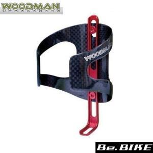 WOODMAN カーボケージAJ レッド 自転車 ボトルケージ|bebike