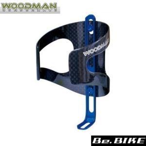 WOODMAN カーボケージAJ ブルー 自転車 ボトルケージ|bebike