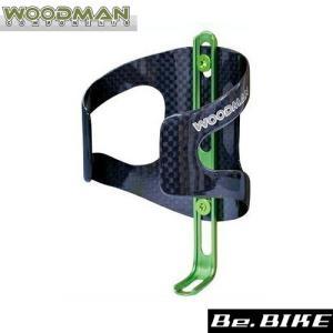 WOODMAN カーボケージAJ グリーン 自転車 ボトルケージ|bebike