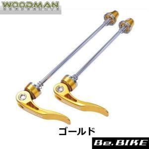 WOODMAN Gator Comp Z ゴールド 自転車 クイックリリーズ|bebike
