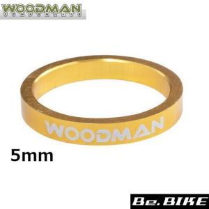 WOODMAN ヘッドスペーサーOS ゴールド 5mm 自転車 スペーサー|bebike