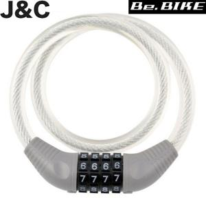 J&C JC-001W マイセットワイヤー錠 シルバー 自転車 鍵 ワイヤーロック|bebike
