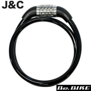 J&C JC-029W コンパクトダイヤルロック ワイヤー錠 ブラック 自転車 鍵 ワイヤーロック|bebike