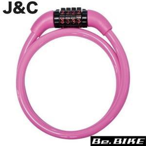 J&C JC-029W コンパクトダイヤルロック ワイヤー錠 ピンク 自転車 鍵 ワイヤーロック|bebike