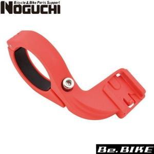 NOGUCHI サイコンブラケット キャットアイ用 レッド 自転車 サイクルコンピューター(オプショ...