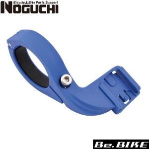 NOGUCHI サイコンブラケット キャットアイ用 ダークブルー 自転車 サイクルコンピューター(オ...