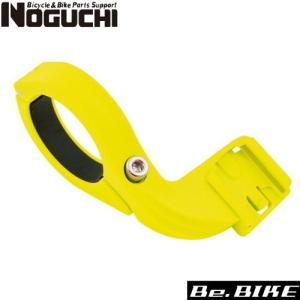 NOGUCHI サイコンブラケット キャットアイ用 イエロー 自転車 サイクルコンピューター(オプシ...